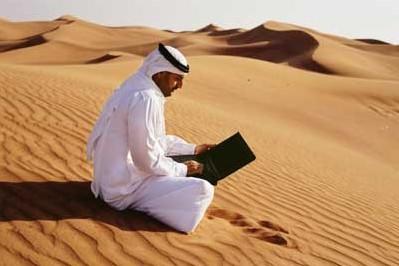 Arab-Desert-Computer